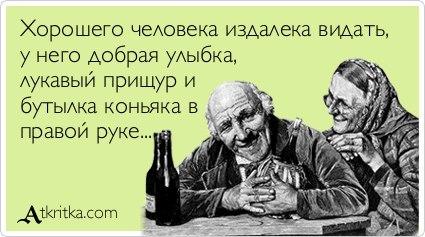 Как эффективно вылечить женский алкоголизм основные методы