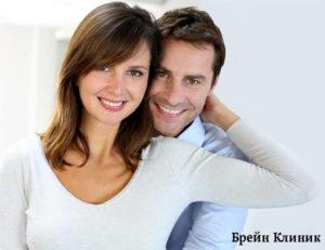 Неврастения и сексуальные дисфункции у женщин