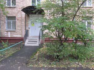 Адрес психотерапевтической клиники в Москве Брейн Клиник
